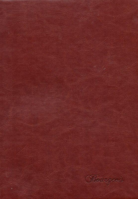 Блокнот для записей 25x17.5см (144л)