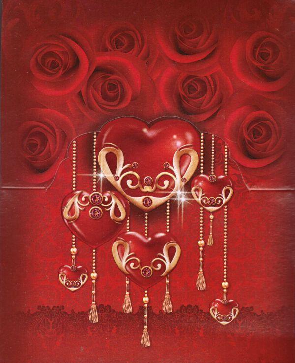 Коробка с валентинкой Укр (300 шт)