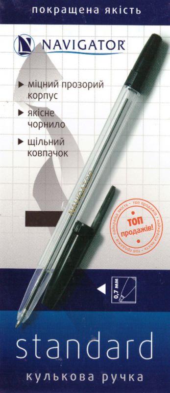 Ручка синяя Standard (10 шт)