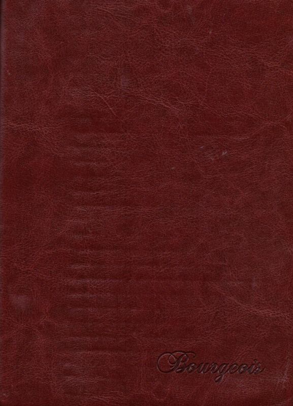 Блокнот B5 16.8x23.5см (100л)