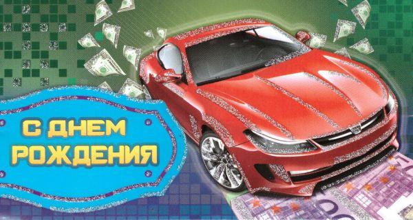 Конверт для денег(5шт)