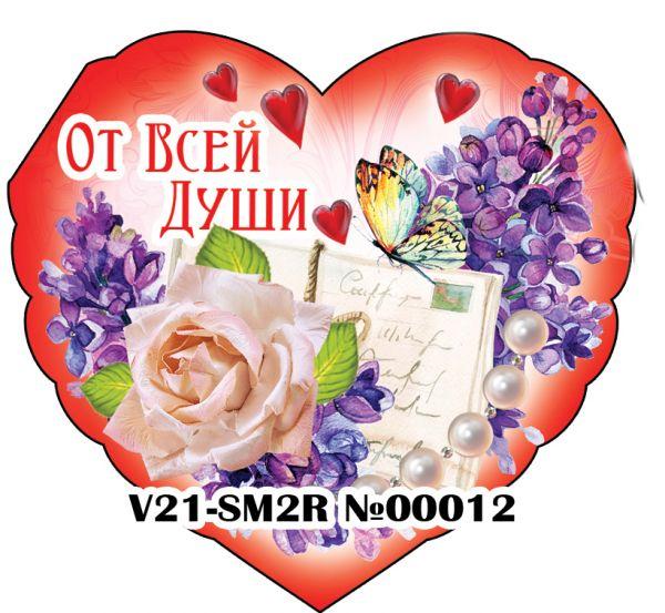 Валентинка средняя 85x77 (10 шт)