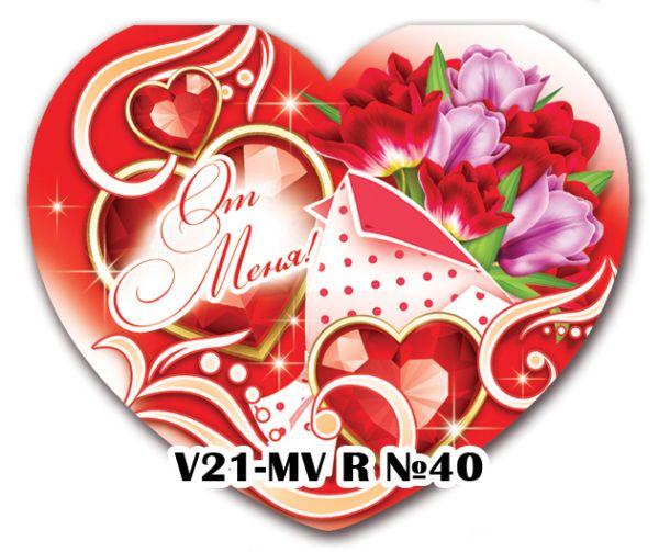 Валентинка маленькая (20 шт)