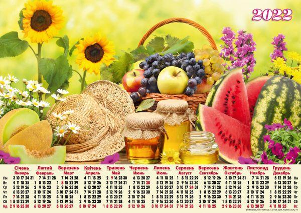 Календарь плакат А2